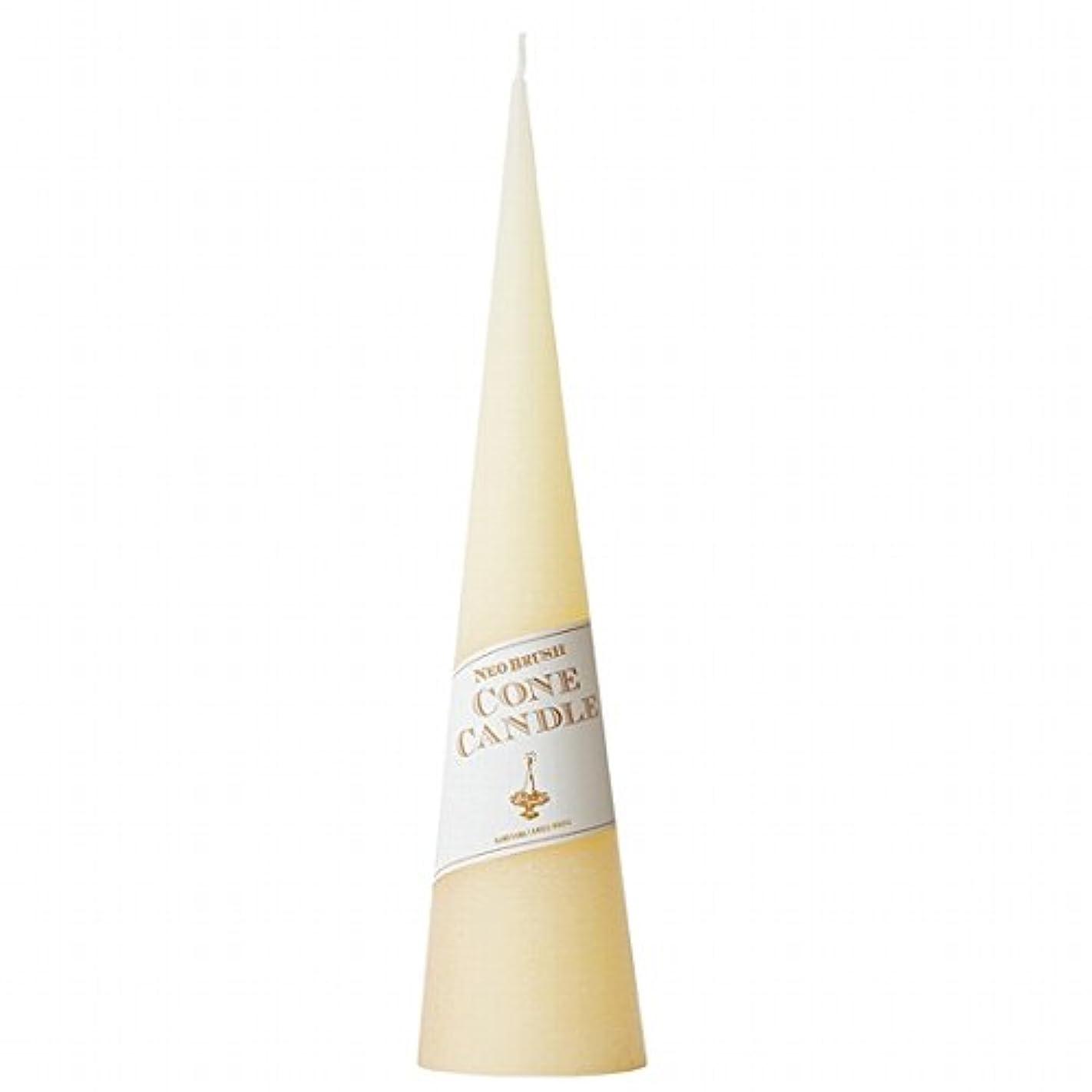 等価意欲ママkameyama candle(カメヤマキャンドル) ネオブラッシュコーン 295 キャンドル 「 アイボリー 」(A9750030IV)