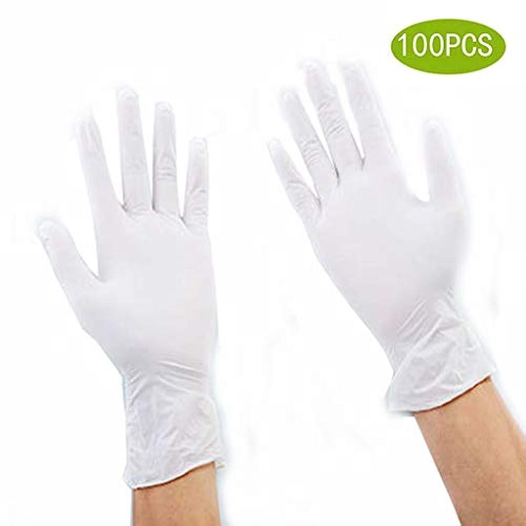 突撃早熟繊毛医療検査ニトリル手袋ボックス100、ラテックス/パウダーフリー、非滅菌手袋 - 安い、ディスカウント価格病院のための専門の等級、法執行機関、食糧販売業者、入れ墨の芸術家、家の使用 (Size : L)