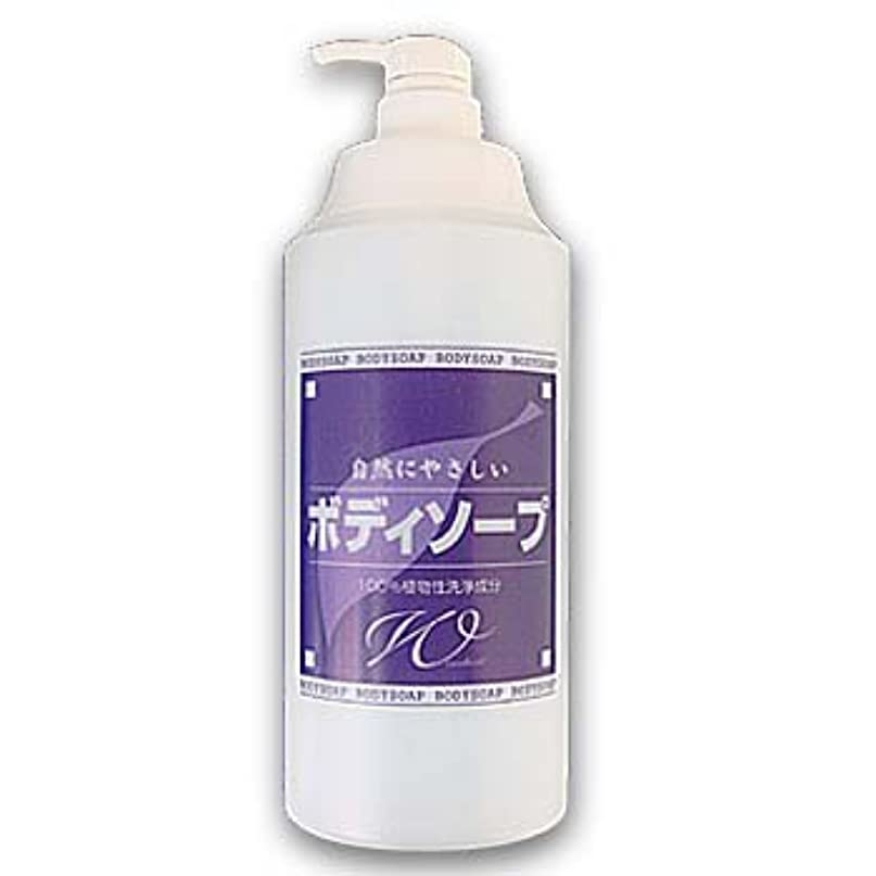 乳剤パターン美的Windhill ボディソープ1300ml 詰替え容器