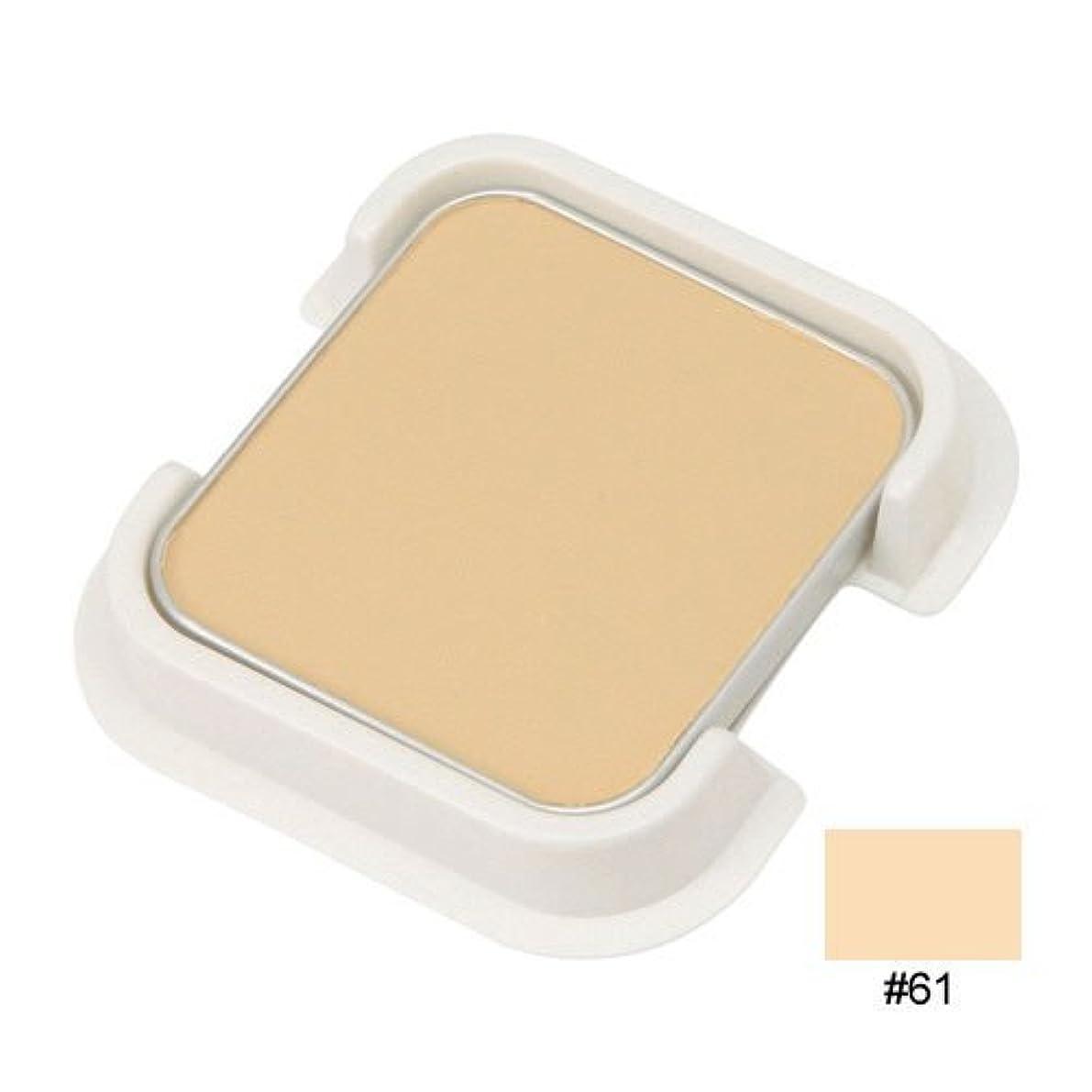 移植鮮やかな柔らかさクリニーク(CLINIQUE) イーブン ベター パウダー メークアップ ウォーター ヴェール 27 リフィル #61[並行輸入品]