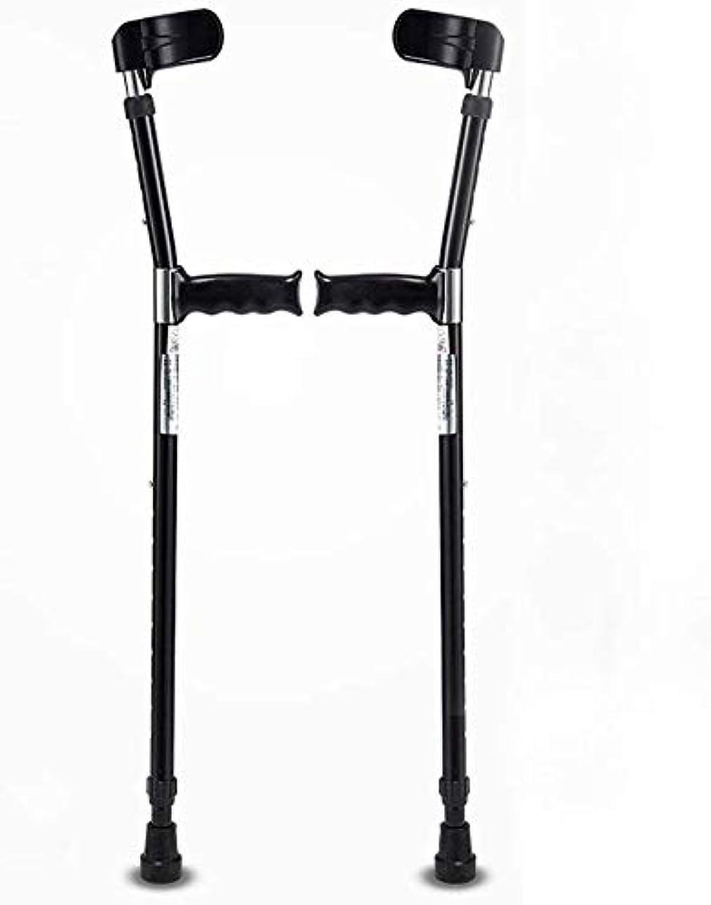 集めるラブアクチュエータ身体障害者松葉杖/障害者のための杖歩行障害者ブラックウォーカー長さ87-117 cm(34.25-46.06インチ)(サイズ:2)