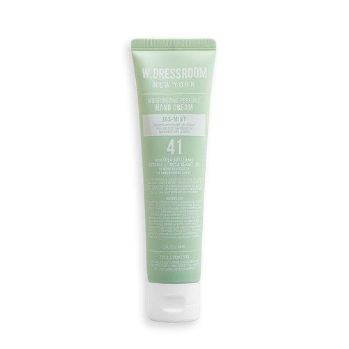 親愛な地上のライトニングW.DRESSROOM Moisturizing Perfume Hand Cream 60ml/ダブルドレスルーム モイスチャライジング パフューム ハンドクリーム 60ml (#No.41 Jas-Mint) [並行輸入品]