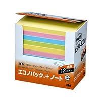 (まとめ) 3M ポストイット エコノパック ノート 再生紙 75×127mm 混色 6551-K20 1パック(12冊) 【×2セット】