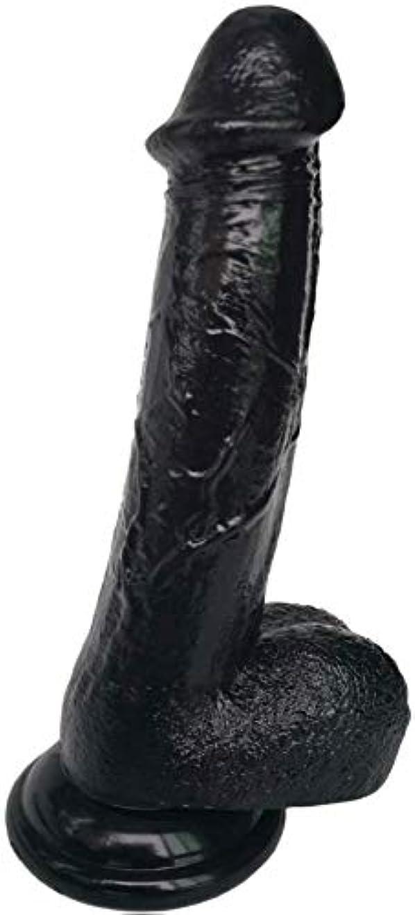 パースブラックボロウスリップ宿泊9.1インチサクション-?îld?Massagereサクションカップ秘密Packagをリラックス