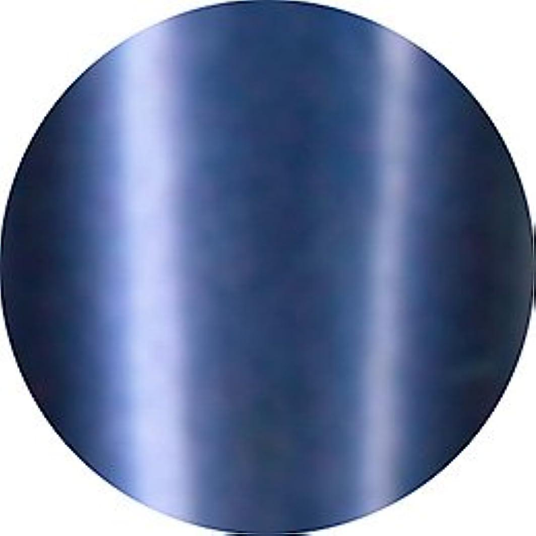弱いカルシウム部Jewelry jel(ジュエリージェル) カラージェル 5ml<BR>メタリック MT036