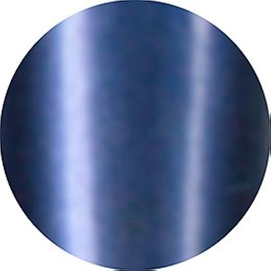 群がる現代始めるJewelry jel(ジュエリージェル) カラージェル 5ml<BR>メタリック MT036
