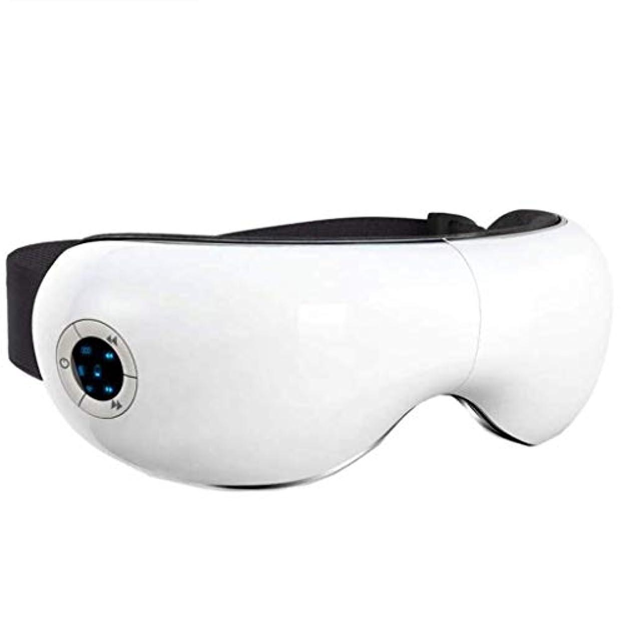 相続人検出可能寛解アイマッサージャー、加熱/圧縮/振動/なだめるような音楽を使用した折り畳み式ニキビアイマッサージ、アイバッグとダークサークル、目の疲労を和らげる