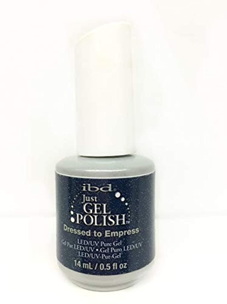 雪だるまを作るぼかす野ウサギibd Just Gel Nail Polish - Dressed to Empress - 14ml / 0.5oz