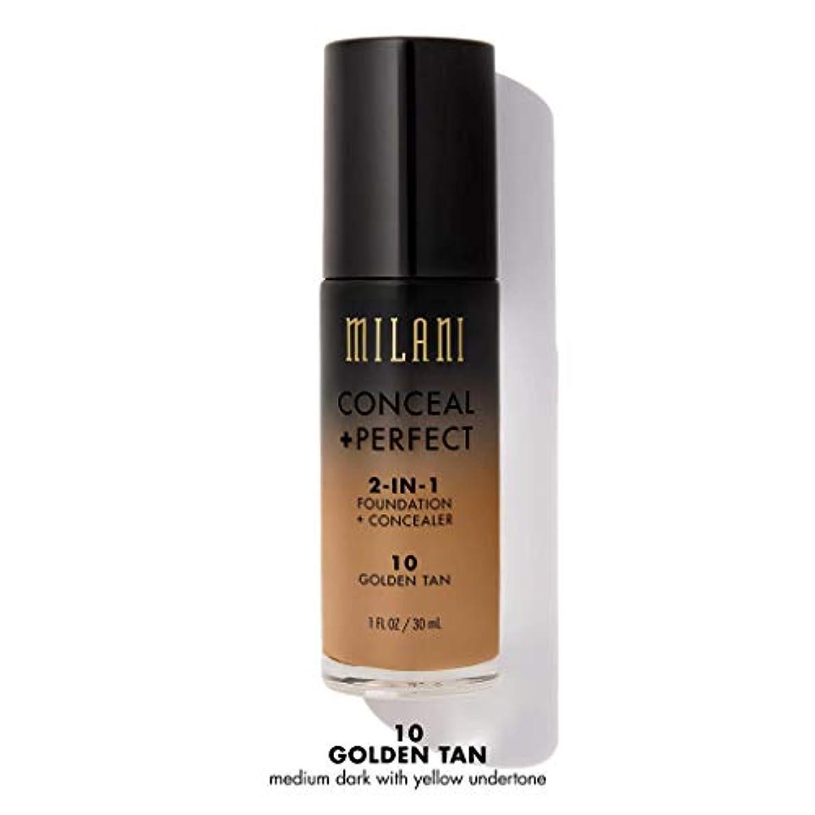 船酔いのり神経衰弱MILANI Conceal + Perfect 2 In 1 Foundation + Concealer Golden Tan (並行輸入品)