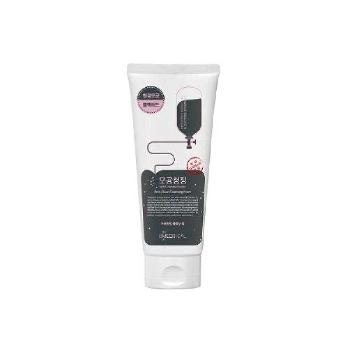 MEDIHEAL Pore-Clean Cleansing Foam メディヒール ポア クリーン クレンジング フォーム 170ml [並行輸入品]