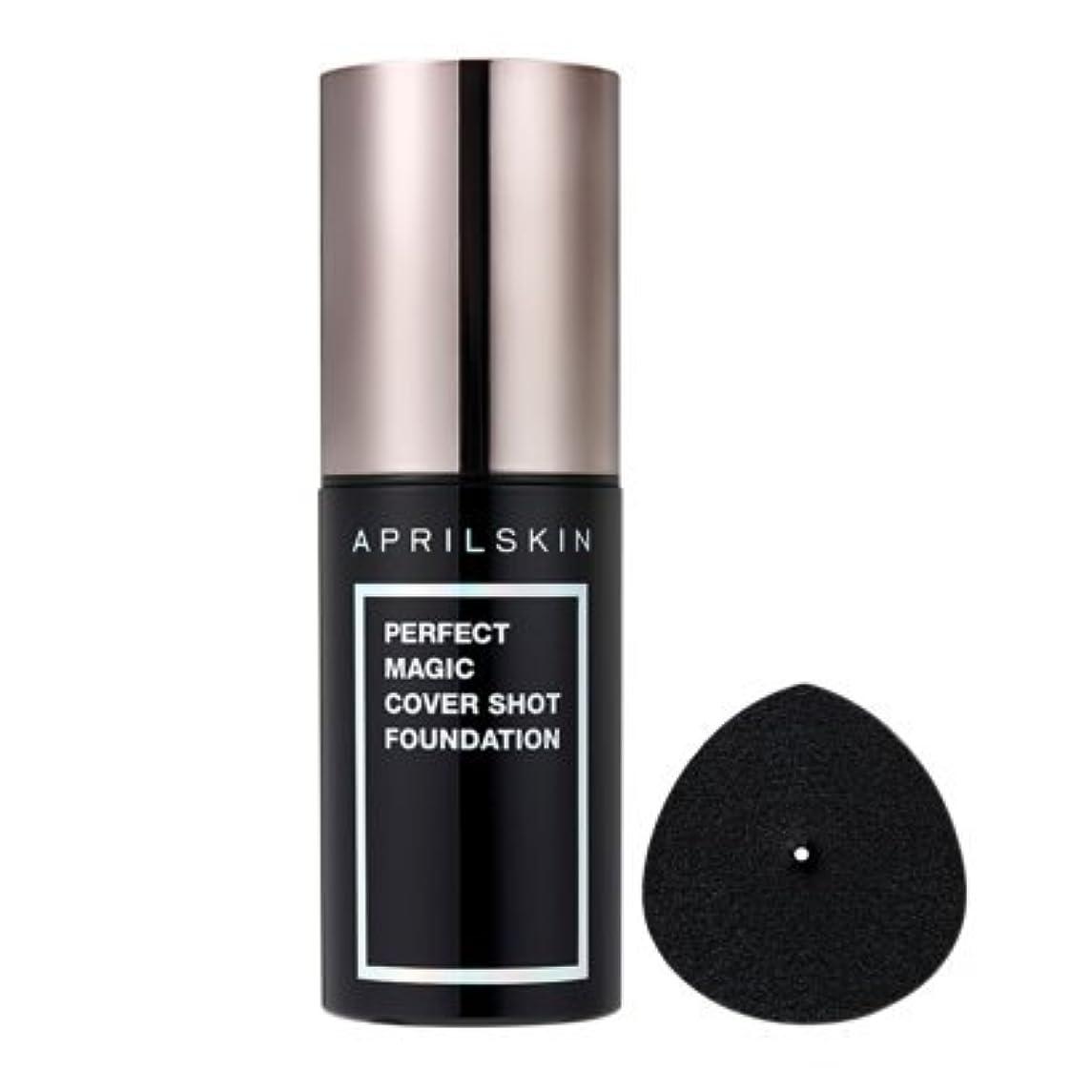 バーガー唇ステレオタイプ[APRILSKIN] エイプリルスキンパーフェクトマジックカバーショットファンデーション 30g SPF20 PA++/APRILSKIN PERFECT MAGIC COVER SHOT FOUNDATION 1.05...