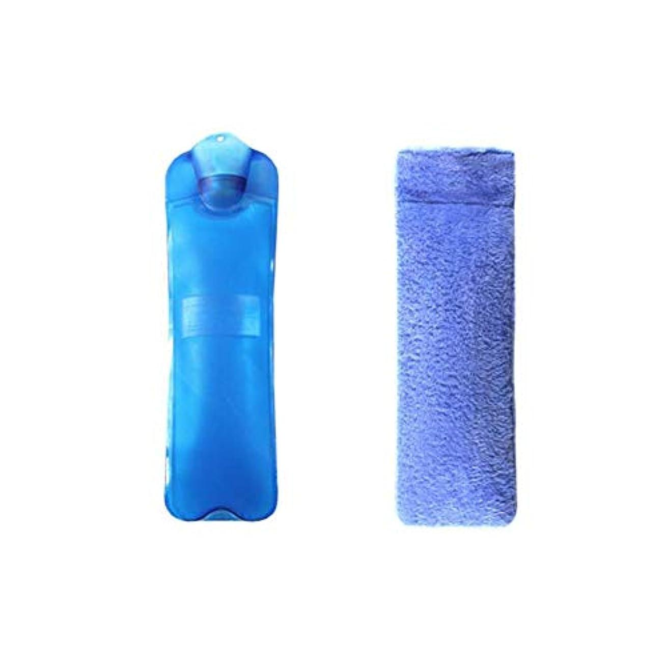 実現可能性人工的な発疹ホットウォーターボトル大温水ボトル2Lクリスマスギフト