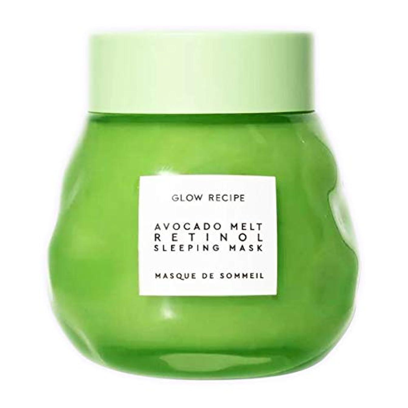 バナナ変動する湿地Glow Recipe Avocado Retinol Sleeping Mask 70ml
