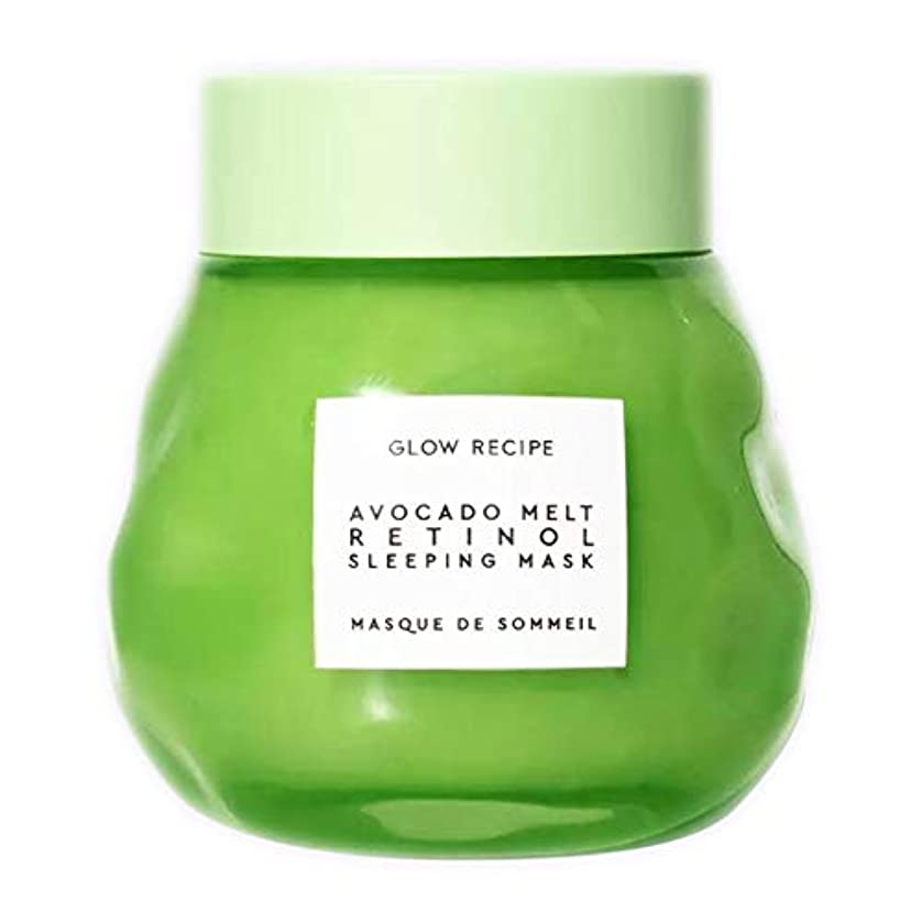 取り扱い許す正確Glow Recipe Avocado Retinol Sleeping Mask 70ml