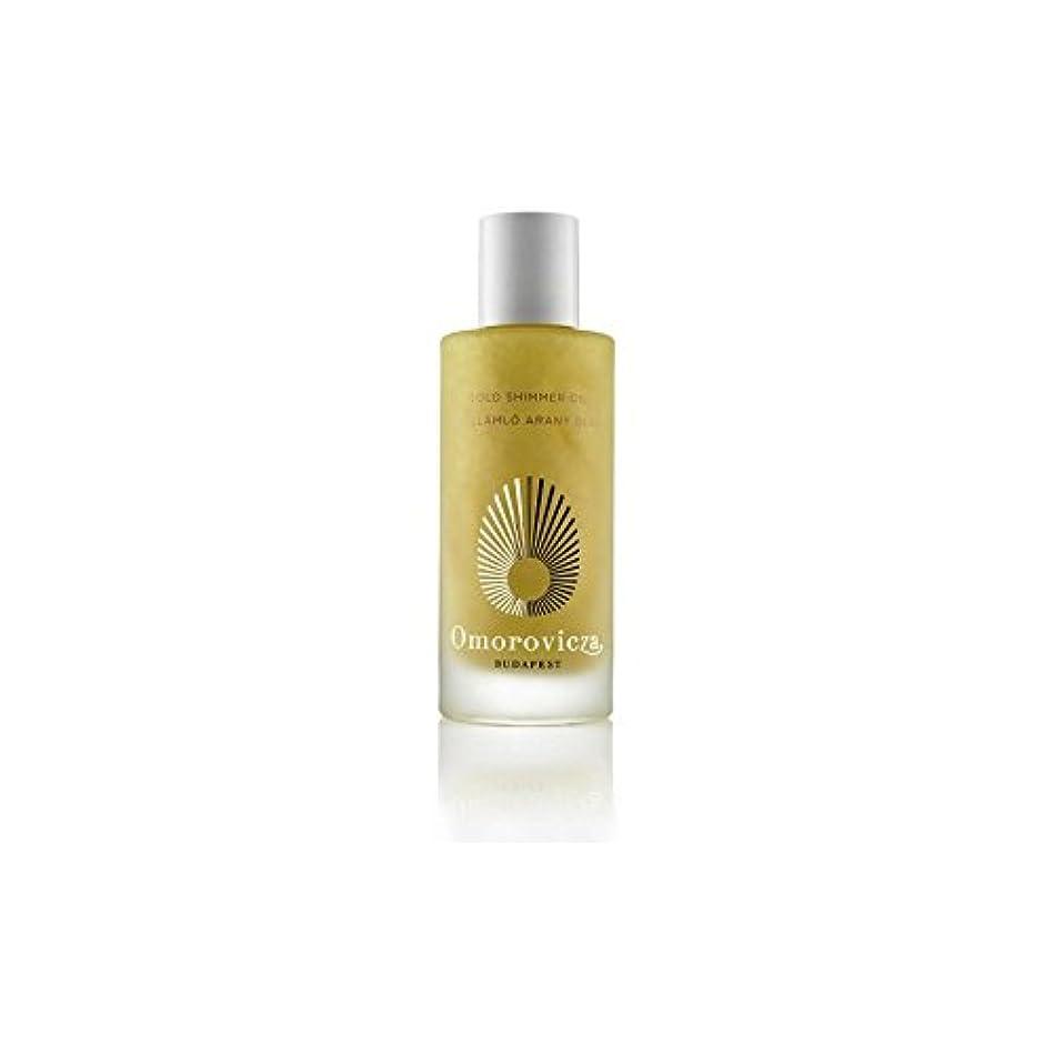 霧太鼓腹乱暴なOmorovicza Gold Shimmer Oil (100ml) - ゴールドシマーオイル(100ミリリットル) [並行輸入品]