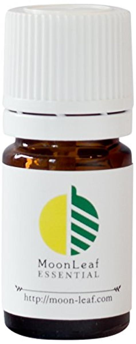 スーパー食べるアレルギー性MoonLeaf エッセンシャルオイル ベンゾイン 5ml