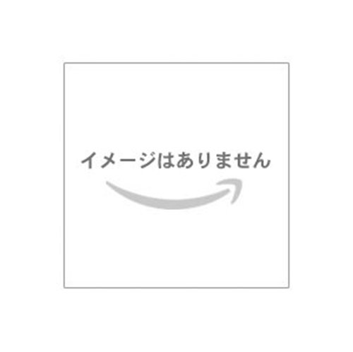 フロイスの日本覚書―日本とヨーロッパの風習の違い (中公新書 (707))の詳細を見る