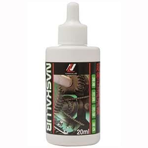 ナスカルブ NASKALUB 潤滑剤 20mlボトル