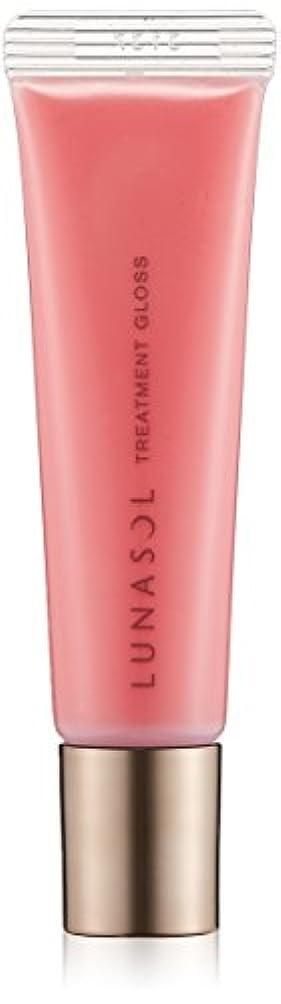 排泄物二回るルナソル トリートメントグロス01 Pure Pink グロス