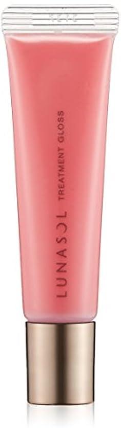 適用済みちっちゃい冗談でルナソル トリートメントグロス01 Pure Pink グロス