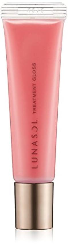 竜巻底哲学的ルナソル トリートメントグロス01 Pure Pink グロス