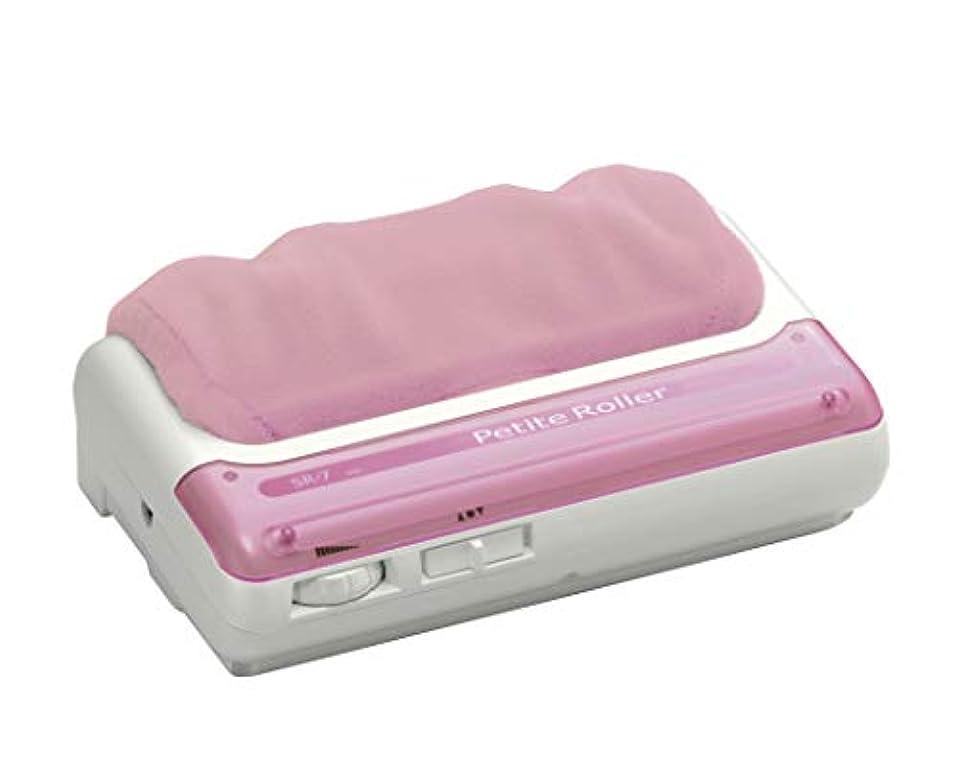 資格正当なピグマリオン的場 プチローラー ベビーピンク フットマッサージャー コンパクトマッサージ機 日本製 正規品 景品付き!