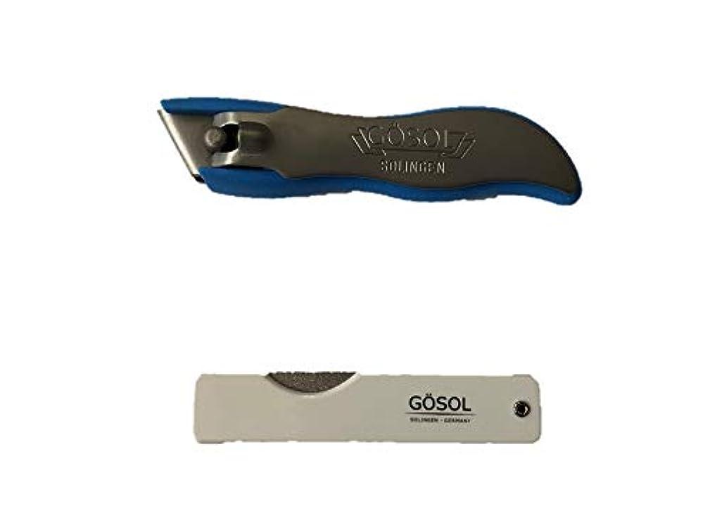減少糸忘れっぽいドイツ ゲーゾル社 パワー爪切り ( 携帯用ツメヤスリ付 )