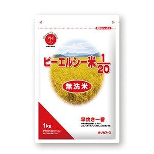 低たんぱく ごはん PLC 1/20 無洗米 1kg ×10袋 セット (たんぱく質 調整食品) (ピーエルシー 低たんぱく お米) (ホリカフーズ)