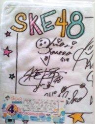 一番くじ SKE48 ~みんなでつくったよ♪~ スポーツタオ...