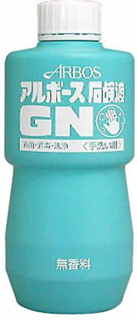 ミュウミュウシンクワームアルボース石鹸GN