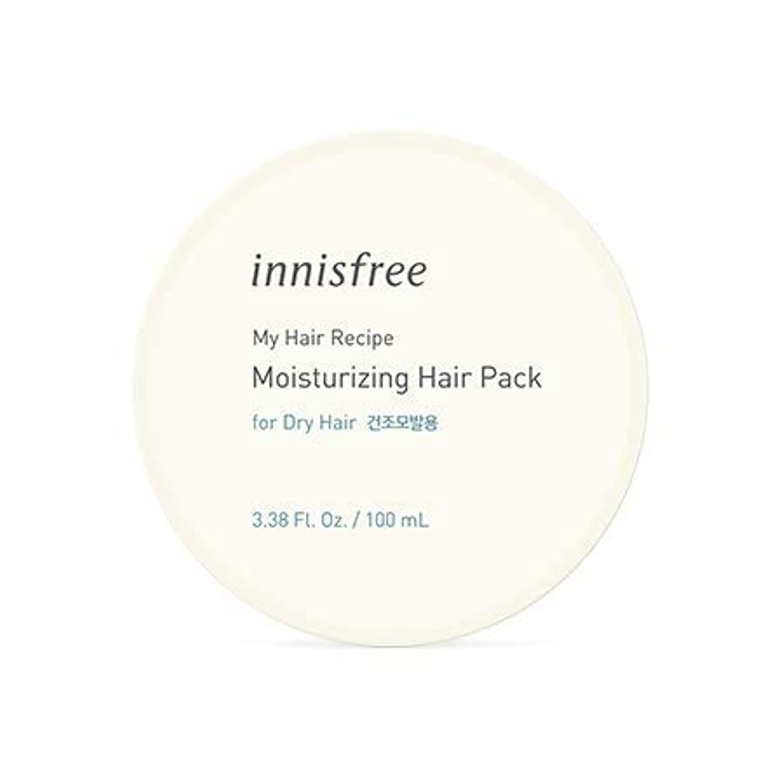 変わる胃マニアック[イニスフリー.INNISFREE]マイヘアレシピモイスチャライジングヘアパック[乾燥毛髪用] (100mL×2EA) / HAIR RECIPE MOISTURIZING HAIR PACK_しっとりツヤ私レシピで乾燥毛髪...