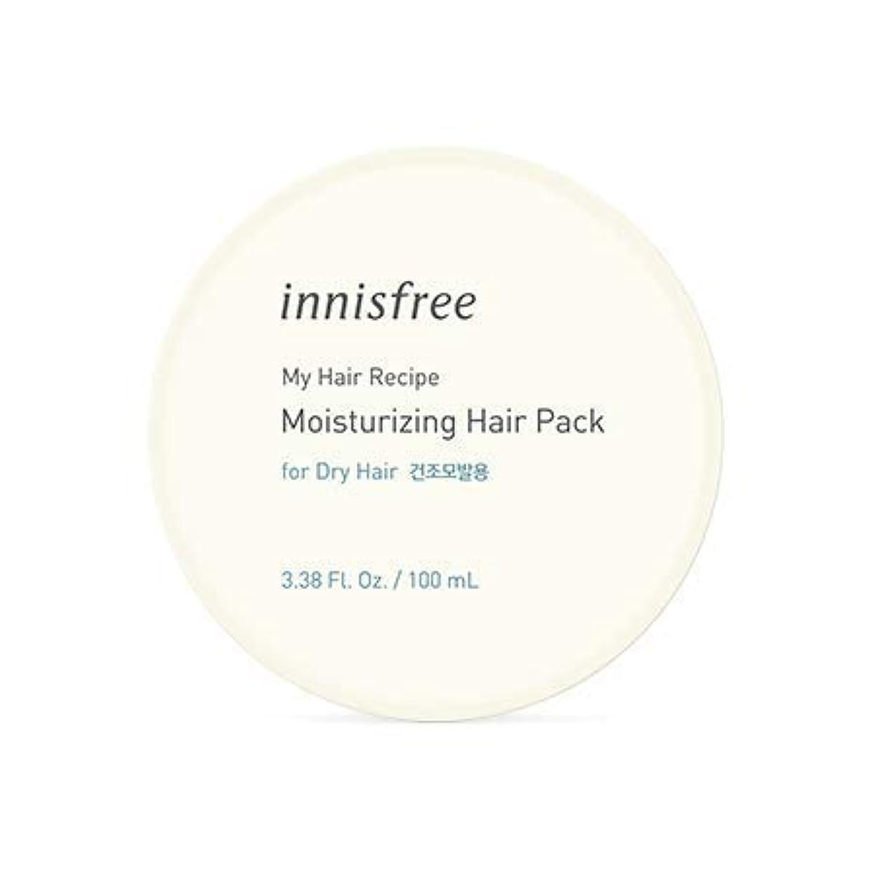 リゾート事務所特定の[イニスフリー.INNISFREE]マイヘアレシピモイスチャライジングヘアパック[乾燥毛髪用] (100mL×2EA) / HAIR RECIPE MOISTURIZING HAIR PACK_しっとりツヤ私レシピで乾燥毛髪...