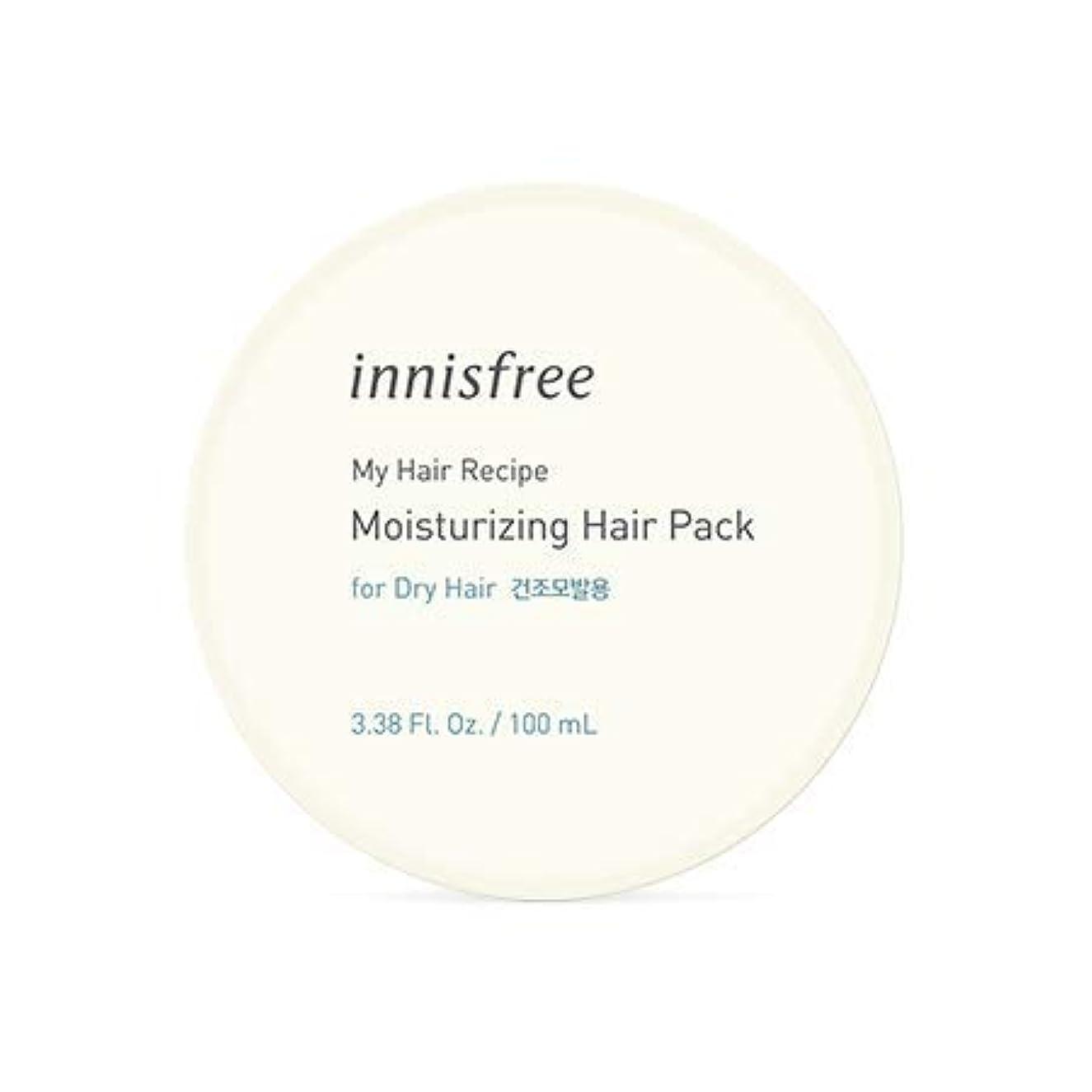 送料ワーカー寄付する[イニスフリー.INNISFREE]マイヘアレシピモイスチャライジングヘアパック[乾燥毛髪用] (100mL×2EA) / HAIR RECIPE MOISTURIZING HAIR PACK_しっとりツヤ私レシピで乾燥毛髪...