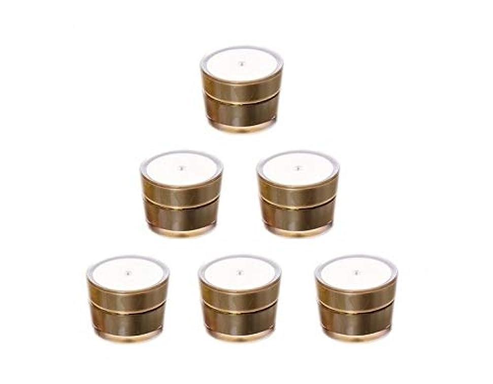 スケジュール計画チーズBijou Cat クリーム用容器 クリームジャー容器 手作り化粧品容器 金色 5ml x 6個