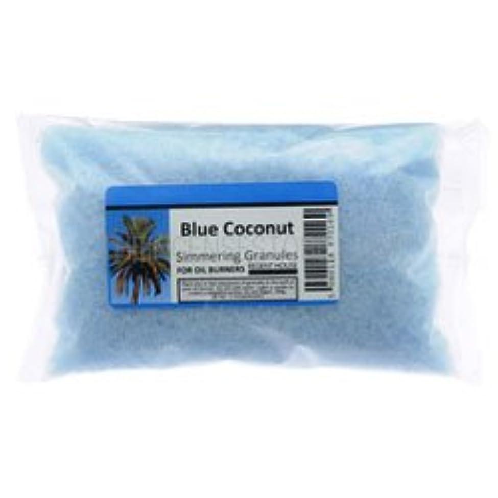 同種の伸ばすメナジェリーアロマフレグランスソルト ブルーココナッツ(Blue Coconut)