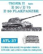 フリウルモデル 1/35 金属動履帯 ティーガー II 後期型用 金属パーツ ATL-37