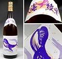 くじらのボトル綾紫 白麹 1800ml