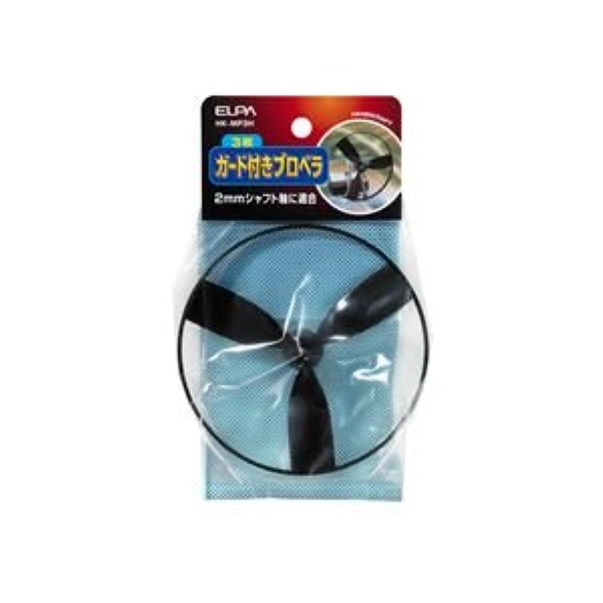 ペインギリック審判鉛筆(業務用セット) ELPA ガード付プロペラ 2mm軸用 HK-MP3H 【×10セット】