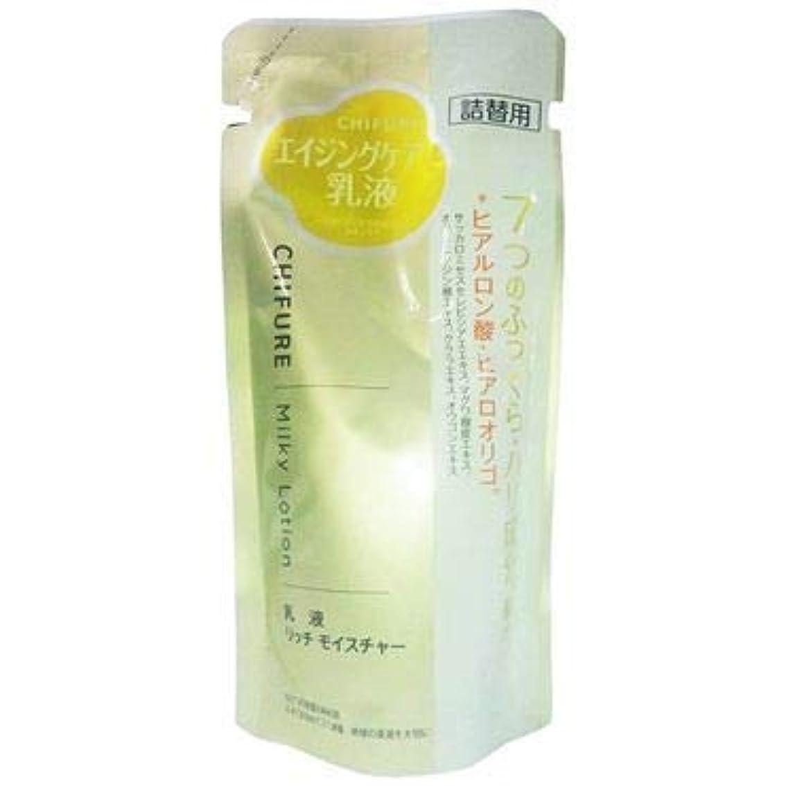 なぞらえる人口大ちふれ化粧品 乳液 リッチモイスチャータイプ 150ml (詰替)