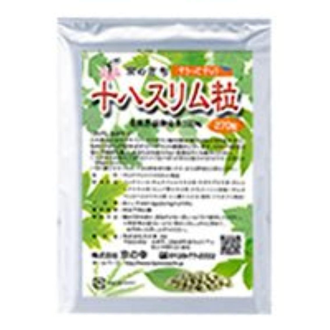 寛大な広い豆腐十八スリム粒 2ヵ月分
