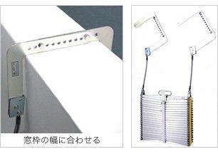 ◆避難はしご 5階用(10型)オリロー/自在フック◆アルミ製 BOXセット≪国家検定合格品!≫