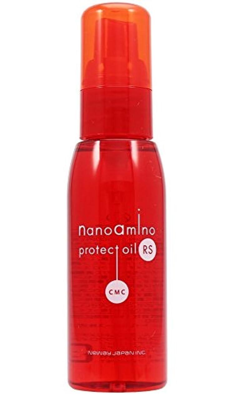 加害者することになっている政治的ニューウェイジャパン ナノアミノ プロテクトオイル RS 60ml