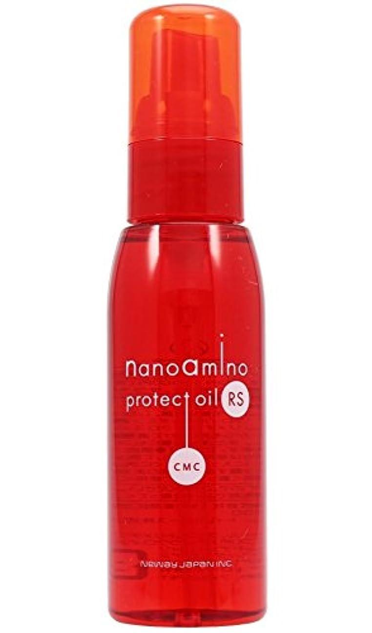 服を片付ける適合する論争的ニューウェイジャパン ナノアミノ プロテクトオイル RS 60ml