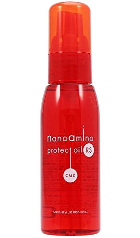 記念碑くしゃくしゃ発火するニューウェイジャパン ナノアミノ プロテクトオイル RS 60ml