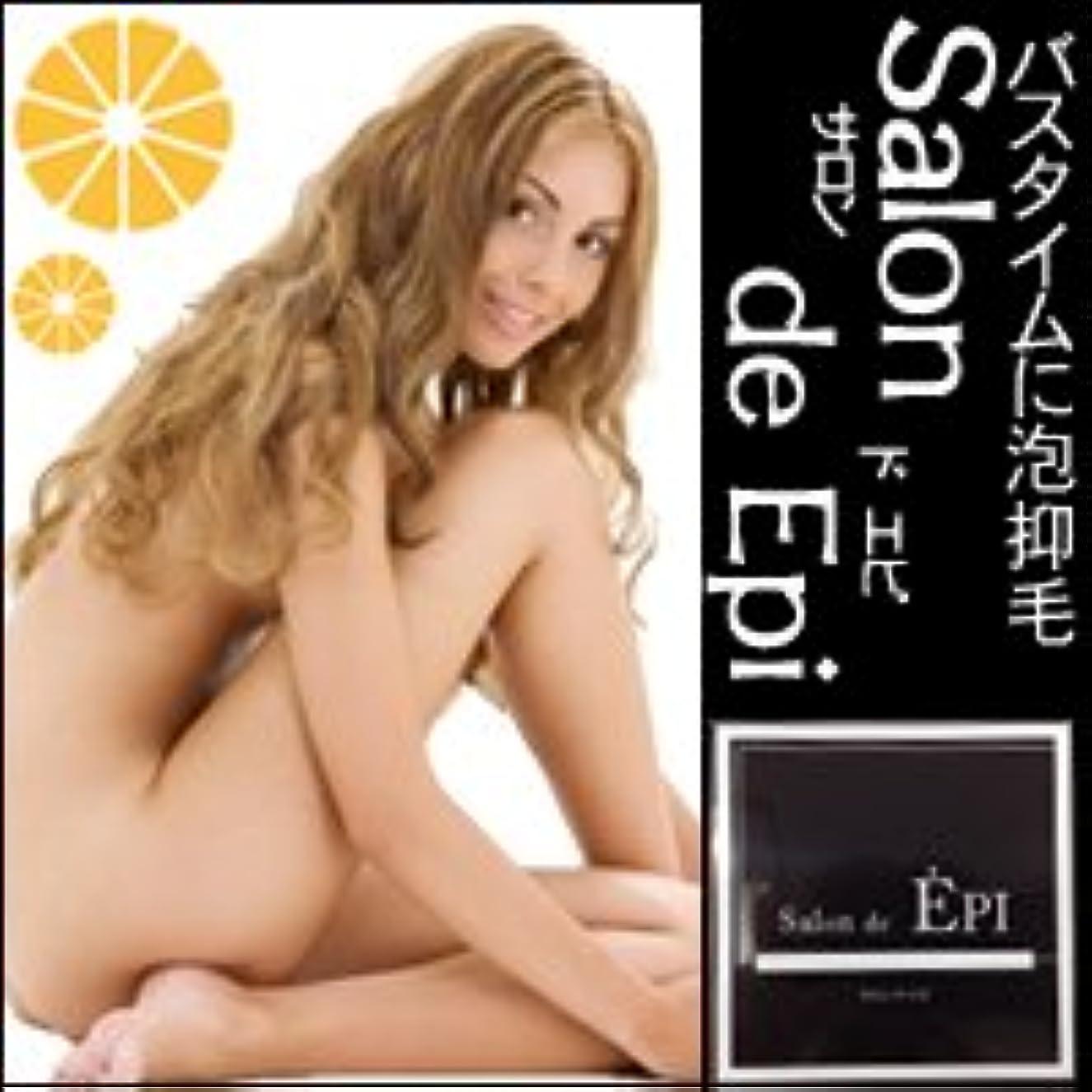 少ないバッフル分離【Salon de EPI(サロン?ド?エピ)】