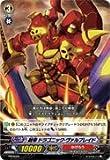 PR★剣帝 ドラゴニック・ヴァルブレイド(PR-0029)