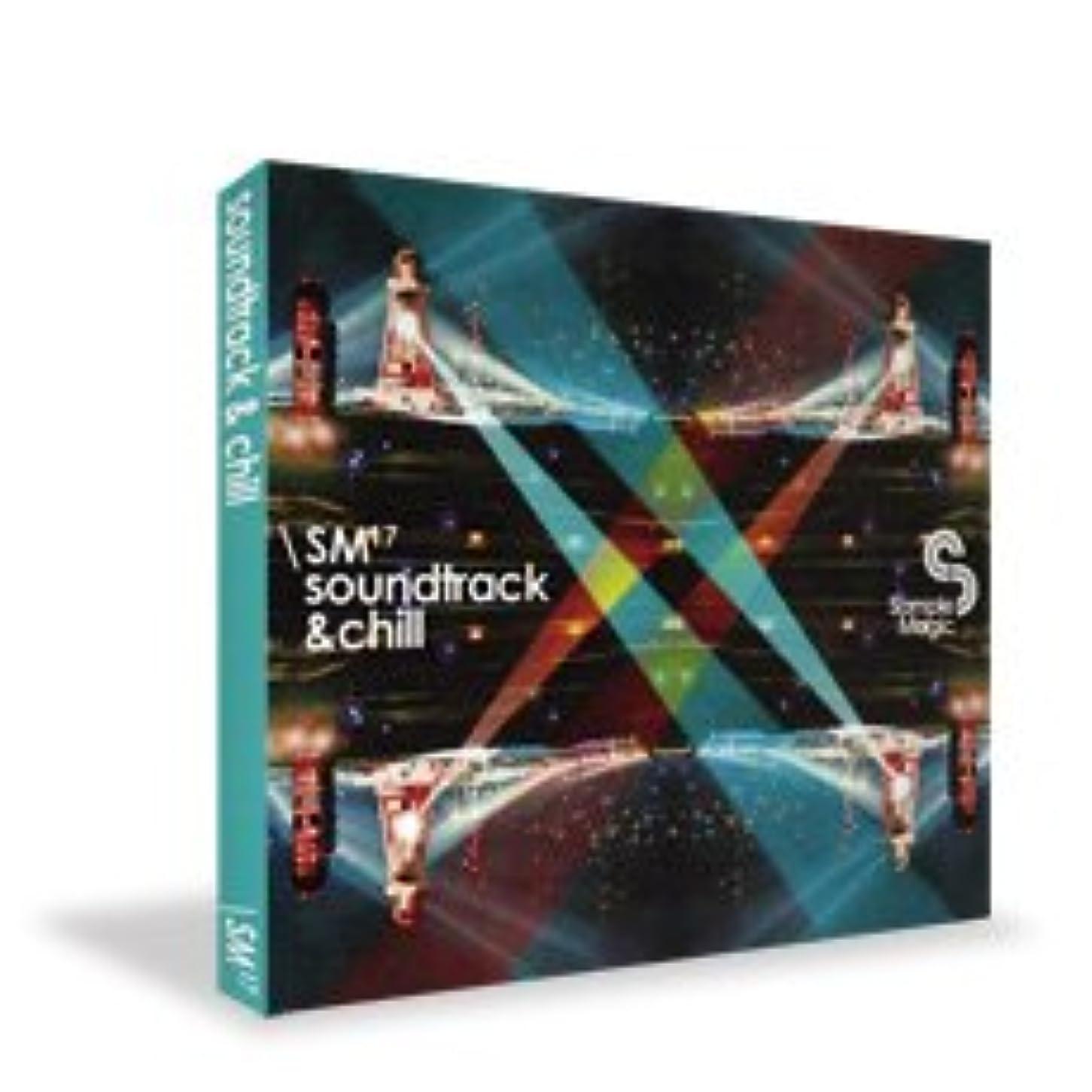 ドナー帰する確率SAMPLE MAGIC SM17 SOUNDTRACK & CHILL  ◆シネマチック音源◆並行輸入品◆