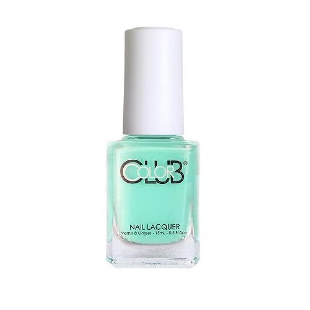 さておき男らしいできたDUP フォーサイス COLOR CLUB 954 Blue-ming (15mL)