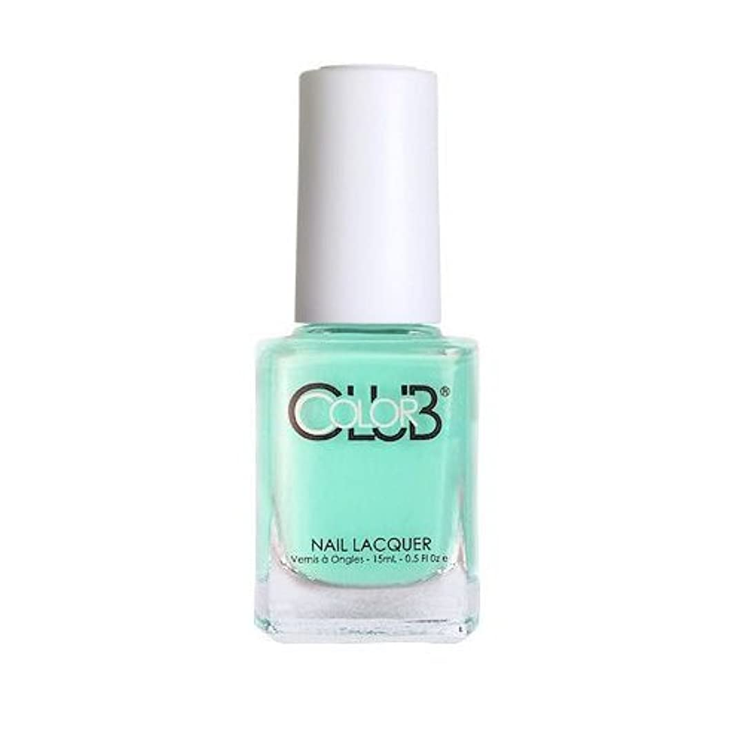 分類変装した階DUP フォーサイス COLOR CLUB 954 Blue-ming (15mL)