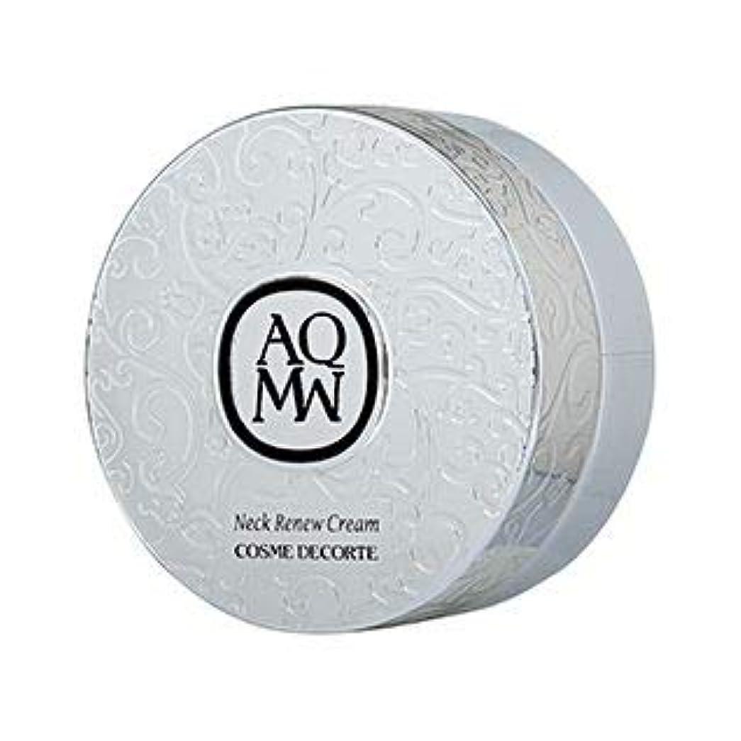 ベル正直辛いコスメデコルテ(Cosme Decorte) AQMW ネック リニュークリーム 50g [並行輸入品]